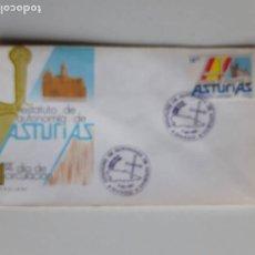 Sellos: 1983 PRIMER DIA DE CIRCULACIÓN, ESTATUTO DE AUTONOMÍA DE ASTURIAS. Lote 201174727