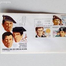 Sellos: 1983 PRIMER DIA DE CIRCULACIÓN, CUERPOS DE SEGURIDAD DEL ESTADO. Lote 201174750