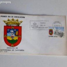 Sellos: 1984 PRIMER DIA DE CIRCULACIÓN, ESTATUTO DE AUTONOMÍA DE CANTABRIA. Lote 201174752