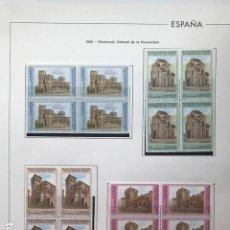 Sellos: ESPAÑA AÑO 1990 EN BLOQUE DE 4 MONTADOS EN HOJAS FILABO AÑO 1990 INCOMPLETO LEER HFBS90. Lote 201141668