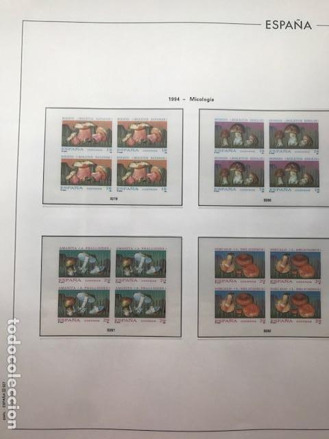 Sellos: Hojas Edifil 1994 en bloque de 4. Suplemento Edifil de España año 1994 en transparente HEB90 - Foto 3 - 201152913