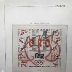 Sellos: HOJAS EDIFIL 1994 EN BLOQUE DE 4. SUPLEMENTO EDIFIL DE ESPAÑA AÑO 1994 EN TRANSPARENTE HEB90. Lote 201152913