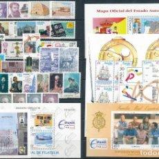 Sellos: SELLOS DE ESPAÑA AÑO 1996 COMPLETO NUEVO. DESCUENTO FACIAL. MHN SPANIEN SPAIN. Lote 270184973