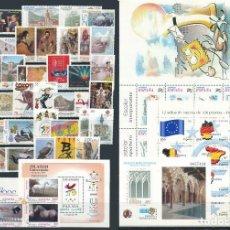 Francobolli: SELLOS DE ESPAÑA AÑO 1999 COMPLETO NUEVO. DESCUENTO FACIAL. MHN SPANIEN SPAIN. Lote 223136023