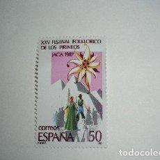 Sellos: EDIFIL 2910. 1987.-XXV FESTIVAL FOLKLÓRICO DE LOS PIRINEOS. Lote 201218087