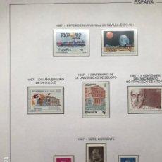 Sellos: ESPAÑA AÑO 1987 COMPLETO MONTADO CON SUPLEMENTO HOJAS FILABO EN TRANSPARENTE HFS80. Lote 201237708