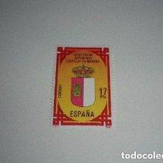 Sellos: ESPAÑA EDIFIL 2738, ESTATUTO DE AUTONOMIA DE CASTILLA-LA MANCHA NUEVO. Lote 201237865