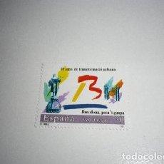 Sellos: 196-3411. SELLO NUEVO. AÑO 1996. BARCELONA PONTE GUAPA. EDIFIL Nº 3411. Lote 201245722