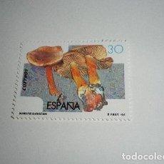 Sellos: ESPAÑA - SETAS - DERMOCYBE CINNAMOMEA 1995 NUEVO. Lote 201246347