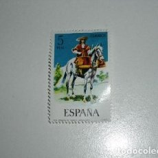 Sellos: ESPAÑA - TIMBALERO DE CABALLOS CORAZA SELLO NUEVO. Lote 201258545