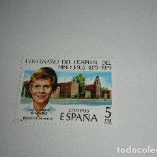 Sellos: ESPAÑA 2548* - AÑO 1979 - CENTENARIO DEL HOSPITAL NIÑO JESÚS - PRÍNCIPE DE ASTURIAS. Lote 201258841