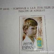 Sellos: ESPAÑA 1977 2449 SELLO NUEVO FELIPE DE BORBÓN. PRINCIPE DE ASTURIAS Y BASILICA DE COVADONGA. Lote 201259962