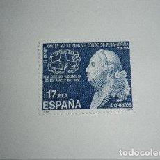 Sellos: ESPAÑA 2824 , II CENTENARIO DE LA MUERTE DE XAVIER MARIA DE MUNIVE, CONDE DE PEÑAFLORIDA, NUEVO. Lote 201260317