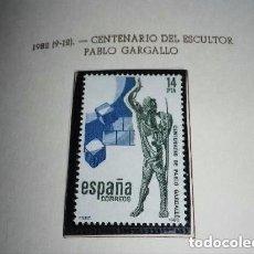 Sellos: ESPAÑA EDIFIL 2683*** - AÑO 1982 - CENTENARIO DEL NACIMIENTO DEL ESCULTOR PABLO GARGALLO. Lote 201261861