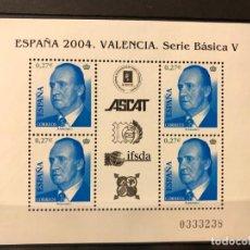 Sellos: HB AÑO 2004, NUEVO, 4 SELLOS SERIE BASICA.V, . Lote 201274311