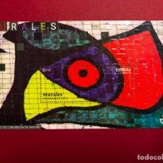 Sellos: HB AÑO 2015,NUEVO, HOJA BLOQUE, MURALES,JOAN MIRO, PALACIO CONGRESOS DE MADRID, PATRIMONIO ARTISTICO. Lote 201617148