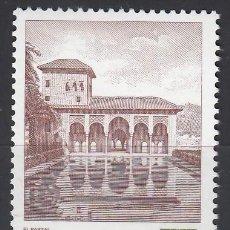 Selos: ESPAÑA,1998 EDIFIL Nº 3588 /**/, PREMIO AGA KHAN DE ARQUITECTURA. Lote 201799888