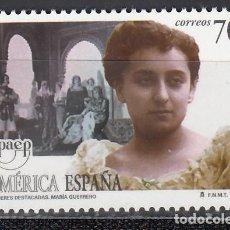 Selos: ESPAÑA,1998 EDIFIL Nº 3590 /**/, AMÉRICA UPAEP, MUJERES DESTACADAS, MARIA GUERRERO, . Lote 201800293