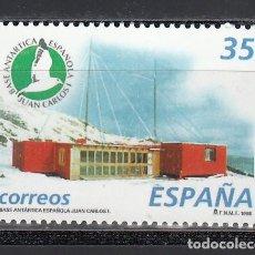 Selos: ESPAÑA,1998 EDIFIL Nº 3592 /**/, ESTACIÓN ANTÁRTICA ESPAÑOLA. Lote 201800510