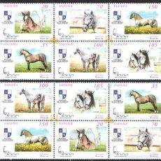 Selos: ESPAÑA,1998 EDIFIL Nº 3609 / 3613, 3609 A / 3613 A /**/, CABALLOS CARTUJANOS . Lote 201801872