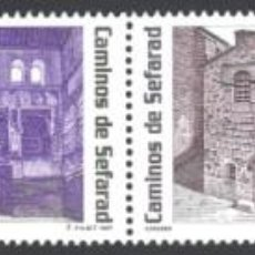Selos: ESPAÑA,1997 EDIFIL Nº 3520 / 3523 /**/, RUTA DE LOS CAMINOS DE SEFARAD. . Lote 201802658