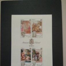 Selos: SELLOS DE ESPAÑA. Lote 201854808