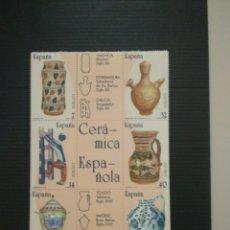 Selos: SELLOS DE ESPAÑA. Lote 201855290