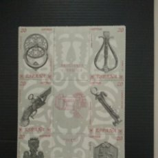 Selos: SELLOS DE ESPAÑA. Lote 201855732
