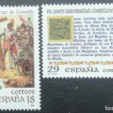 Sellos: 1994. ESPAÑA. 3299 / 3300. 500 AÑOS FUNDACIÓN STA CRUZ TENERIFE, 700 AÑOS UNIV. COMPLUTENSE. NUEVO.. Lote 201905870