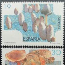Sellos: 1995. ESPAÑA. 3341 / 3342. MICOLOGÍA. COPRINO, CORTINARIO. SERIE COMPLETA. NUEVO.. Lote 201966595
