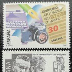 Sellos: 1995. ESPAÑA. 3262 / 3263. CENTENARIO CINEMATÓGRAFO, ASOCIACIÓN PRENSA MADRID. SERIE COMPLETA. NUEVO. Lote 201972190