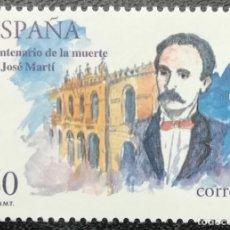 Sellos: 1995. ESPAÑA. 3358. 100 AÑOS DE LA MUERTE DE JOSÉ MARTÍ. SERIE COMPLETA. NUEVO.. Lote 201972582