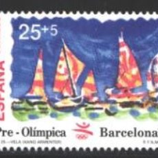 Selos: ESPAÑA,1992 EDIFIL Nº 3157 / 3159 /**/, BARCELONA.92, SERIE PRE-OLÍMPICA . Lote 202002776