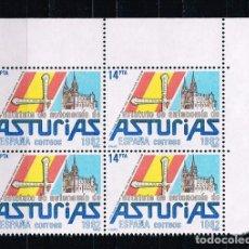 Sellos: ESPAÑA 1983 - EDIFIL 2688** - ESTATUTOS DE AUTONOMÍA - BLOQUE DE 4 - BORDE HOJA. Lote 202009850