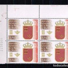Sellos: ESPAÑA 1983 - EDIFIL 2690** - ESTATUTOS DE AUTONOMÍA - BLOQUE DE 4 - BORDE HOJA. Lote 202009976