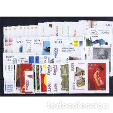 Francobolli: SELLOS ESPAÑA AÑO COMPLETO EN NUEVO 2008. DESCUENTO SOBRE FACIAL. Lote 202277906