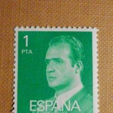Sellos: SELLO CORREOS - ESPAÑA - JUAN CARLOS I - 1 PESETAS - PTA - VERDE AMARIL - EDIFIL 2390 - 1977 - USADO. Lote 202300360