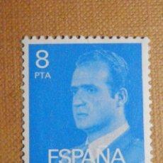 Sellos: SELLO CORREOS - ESPAÑA - JUAN CARLOS I - 8 PESETAS - PTA - AZUL CELESTE - EDIFIL 2393 - 1977 - USADO. Lote 202300507
