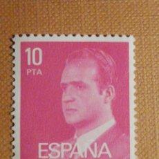 Sellos: SELLO CORREOS - ESPAÑA - JUAN CARLOS I - 10 PESETAS - PTA - ROSA - EDIFIL 2394 - 1977 - USADO. Lote 202300595