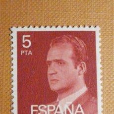 Sellos: SELLO CORREOS - ESPAÑA - JUAN CARLOS I - 5 PESETAS - PTA - ROJO OSCURO - EDIFIL 2347 - 1976 - USADO. Lote 202300927