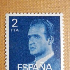 Sellos: SELLO CORREOS - ESPAÑA - JUAN CARLOS I - 2 PESETAS - PTA - AZUL - EDIFIL 2345 - 1976 - USADO. Lote 202301055
