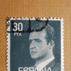 Sellos: SELLO CORREOS - ESPAÑA - JUAN CARLOS I - 30 PESETAS - PTA - VERDE-GRIS - EDIFIL 2600 - 1981 - USADO. Lote 202301176