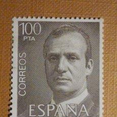 Sellos: SELLO CORREOS - ESPAÑA - JUAN CARLOS I - 100 PESETAS - PTA CASTAÑO - EDIFIL 2605- 1981- USADO. Lote 202301308
