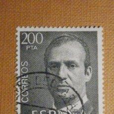 Sellos: SELLO CORREOS - ESPAÑA - JUAN CARLOS I - 200 PESETAS - PTA VERDE - EDIFIL 2606 - 1981- USADO. Lote 202301525