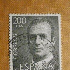 Sellos: SELLO CORREOS - ESPAÑA - JUAN CARLOS I - 200 PESETAS - PTA VERDE - EDIFIL 2606 - 1981- USADO. Lote 202301598
