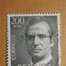 Sellos: SELLO CORREOS - ESPAÑA - JUAN CARLOS I - 200 PESETAS - PTA VERDE - EDIFIL 2606 - 1981- USADO. Lote 202301858