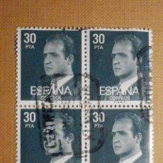 Sellos: ESPAÑA - JUAN CARLOS I - 30 PESETAS - PTA VERDE - EDIFIL 2600 - 1981- USADO - BLOQUE DE 4. Lote 202301962