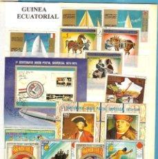 Sellos: LOTE DE SELLOS DE GUINEA ECUATORIAL. Lote 202440336