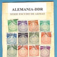 Sellos: LOTE DE SELLOS DE ALEMANIA DDR. SERIE ESCUDO DE ARMAS. Lote 202481605
