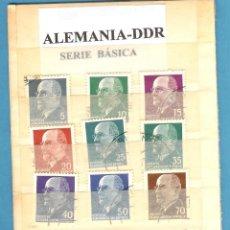 Sellos: LOTE DE SELLOS DE ALEMANIA DDR. SERIE BÁSICA. Lote 202483615